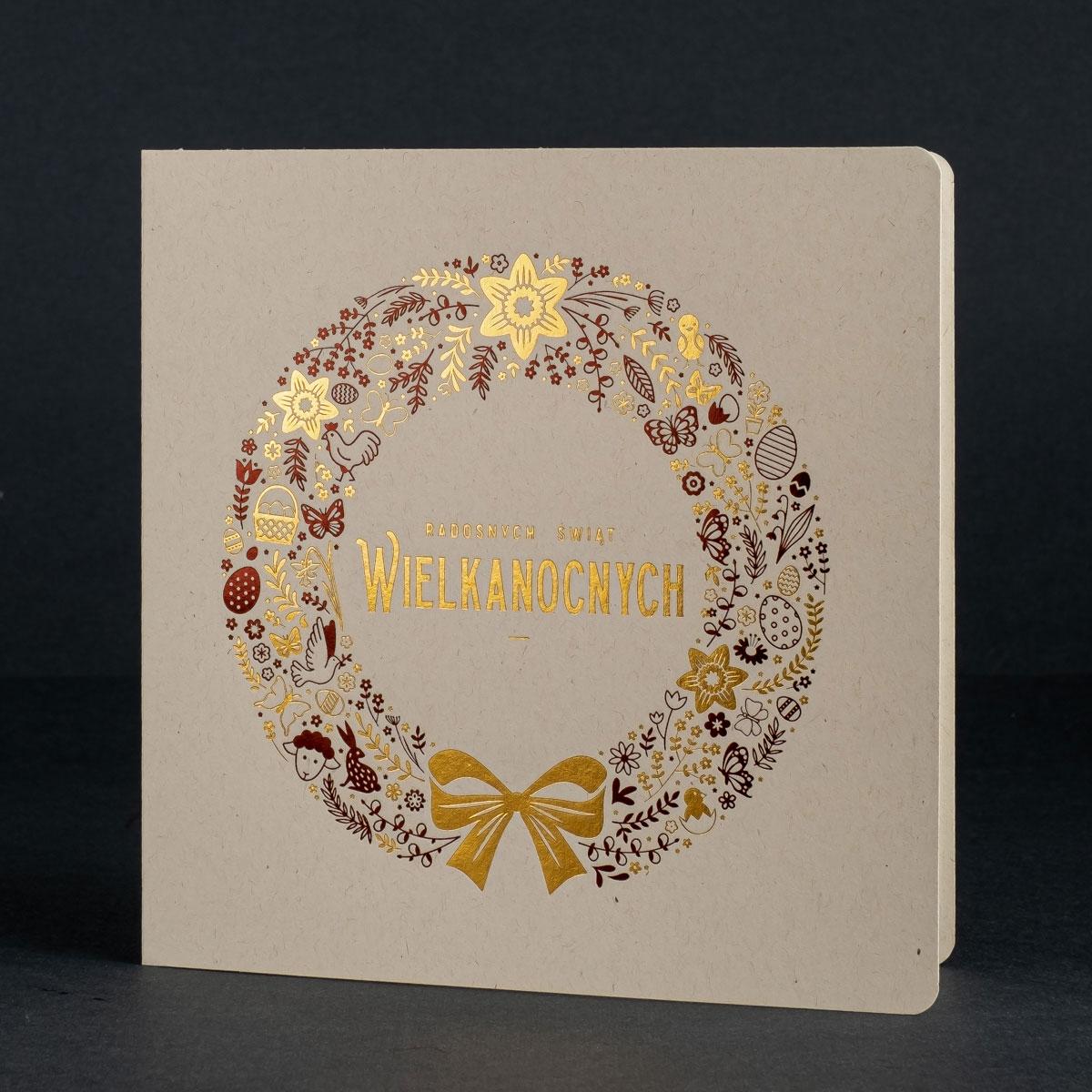 kartka świąteczna EE-0102A 1
