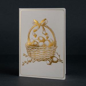 kartka świąteczna EE-0104 1