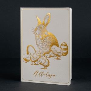 kartka świąteczna EE-0105 1
